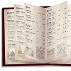 Правильно меню - лучший путеводитель